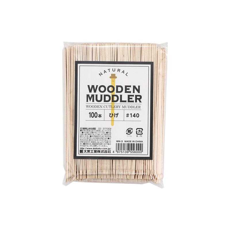 木製カトラリー マドラー ひげ