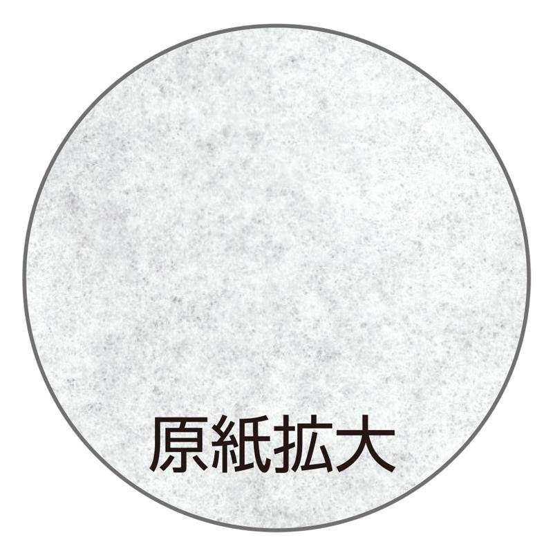おしぼり フレッシュメイト アミー【丸】 A-1
