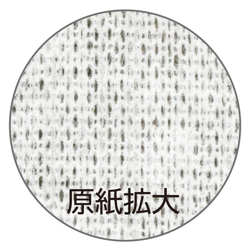 おしぼり フレッシュメイト タッチ【平】 T-4