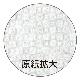 おしぼり フレッシュメイト ピュア【丸】おしぼり柄 Lタイプ M-26