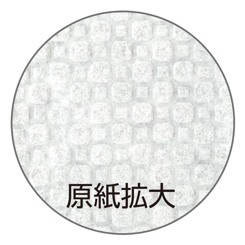 おしぼり フレッシュメイト ピュア【丸】おしぼり柄 T-7