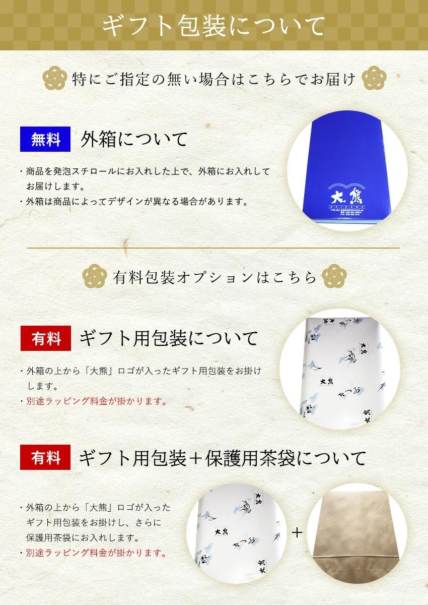 絶品本まぐろ中トロ 目鉢マグロ赤身セット【冷凍配送】