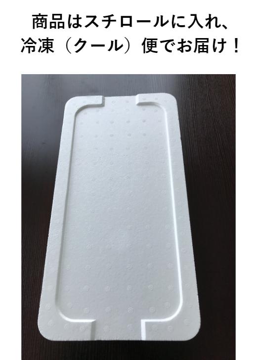 三陸産!真だこ1尾(約500g) 頭付き【冷凍配送】