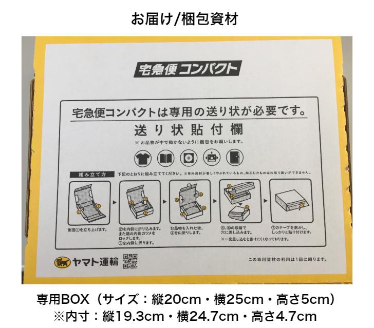 特製タレ100ml 10本入