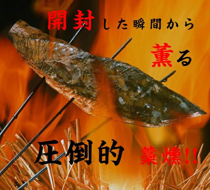 高知特産!藁焼きカツオタタキ3節(約1kg)