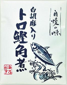 まぐろ角煮 トロ鰹角煮詰め合わせ(810g)