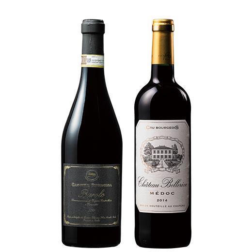 バローロ&金賞クリュ・ブルジョワ赤ワイン2本セット ワインセット