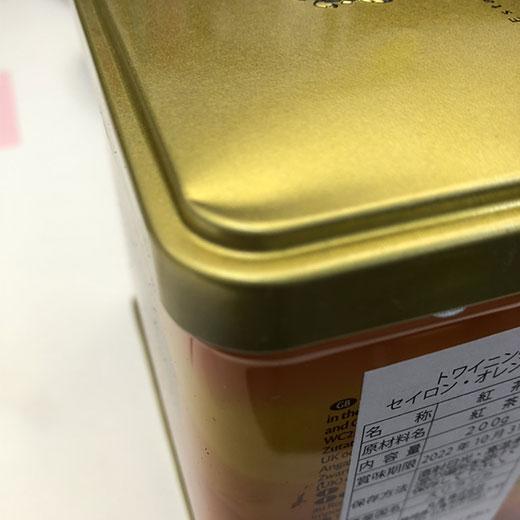 ★ 20%OFF! トワイニング紅茶 200g缶 セイロン オレンジペコ(リーフ) 【缶のヘコミ】
