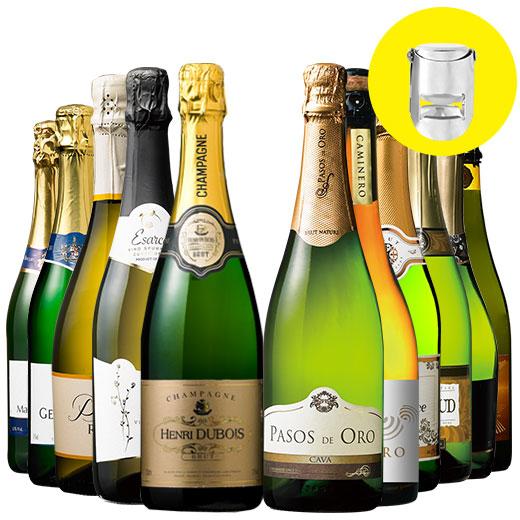 【ストッパー付き】金賞シャンパン入り!世界のスパークリング11本セット ワインセット 金賞 スパークリングワイン ピノ・ノワール