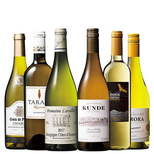 シャブリ入り!世界4カ国のシャルドネ6本飲み比べセット 白ワイン