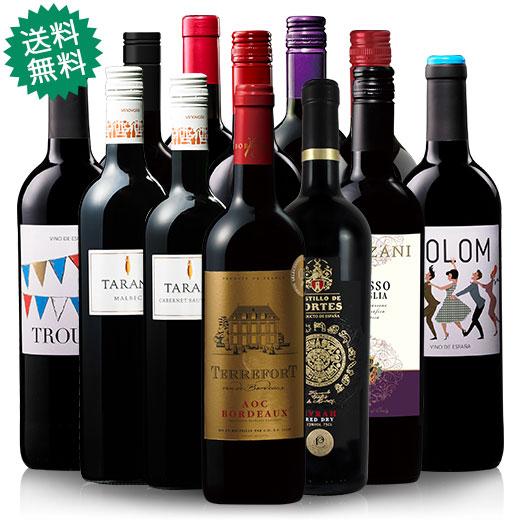 世界の赤ワイン飲み比べ12本セット 赤ワインセット 金賞 イタリア カベルネ
