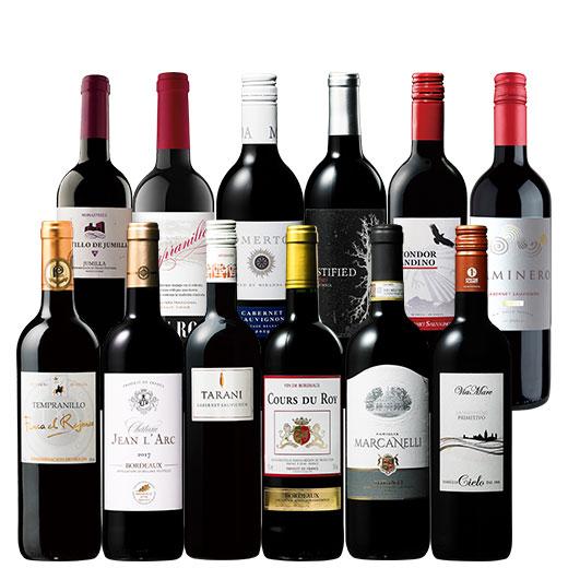 トリプル金賞&銘醸地ボルドー入り!世界7カ国赤ワイン飲み比べ12本セット 赤ワインセット ボルドーワイン カベルネ
