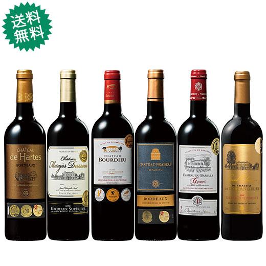 ボルドー金賞受賞赤ワイン6本セット 赤ワインセット ボルドーワイン カベルネ