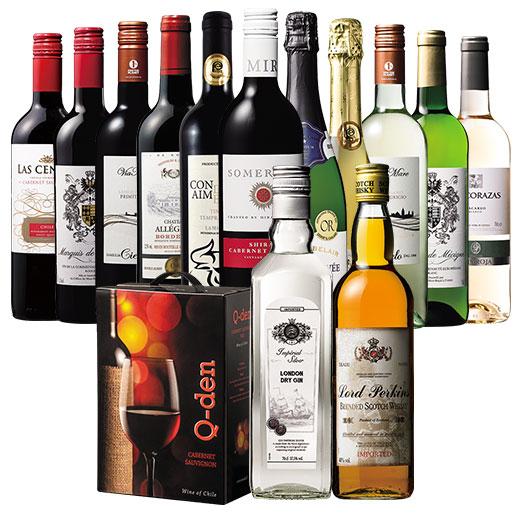 ウイスキー・ジン・ボックスワイン付き!赤白泡11本バラエティセット ワインセット 金賞 赤ワイン 白ワイン スパークリングワイン 赤白泡