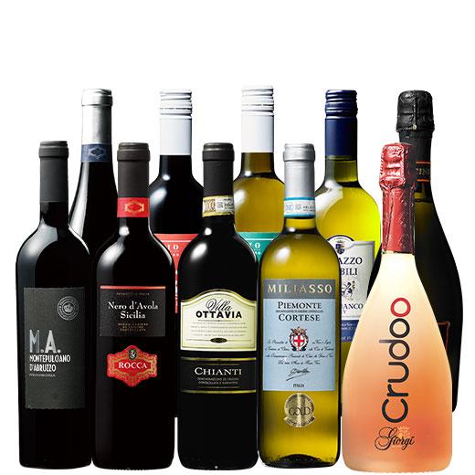 ダブル金賞入り!イタリア赤白スパークリング10本セット ワインセット 金賞 スパークリングワイン 赤ワイン 白ワイン 赤白泡
