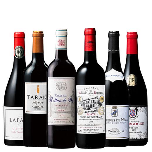 ソムリエ厳選!フランス格上赤ワイン飲み比べ6本セット 赤ワインセット ボルドー ブルゴーニュ カベルネ