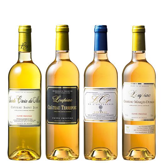 貴腐ワイン飲み比べ4本セット ワインセット