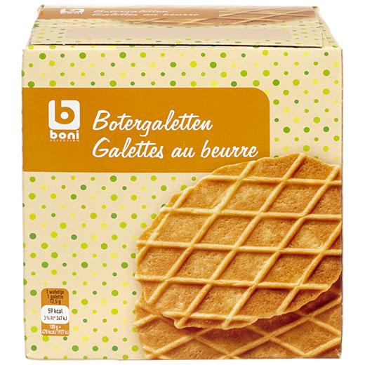 ★ 40%OFF! バターワッフル 250g アウトレット BONI SELECTION 【箱のヘコミと破れ&賞味期限:2021/9/18】