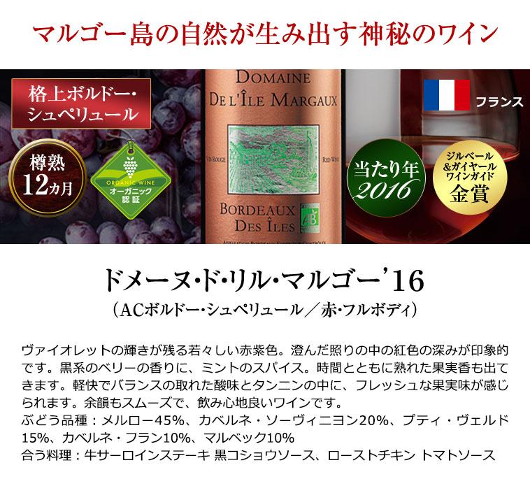 村名マコン白入り!欧州金賞赤・白・スパークリング5本プレミアムセット ワインセット 金賞 スパークリングワイン 赤ワイン 白ワイン 赤白泡