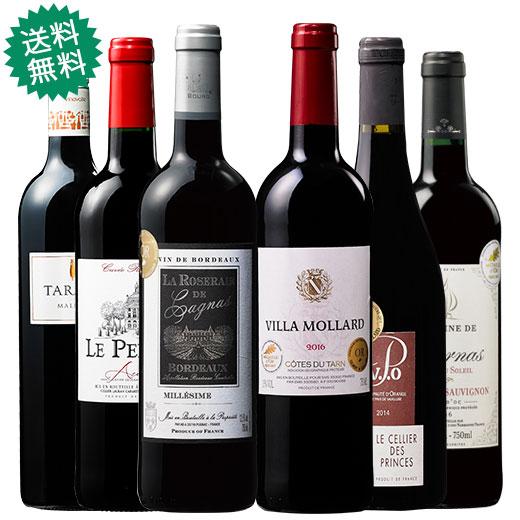 ボルドー入り!フランス金賞赤ワイン6本セット 赤ワインセット ボルドーワイン カベルネ