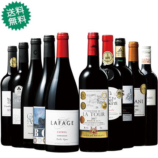 パーカー&5金賞&ビオ入り!フランス赤ワイン極旨ベスト10本セット 赤ワインセット ボルドーワイン カベルネ