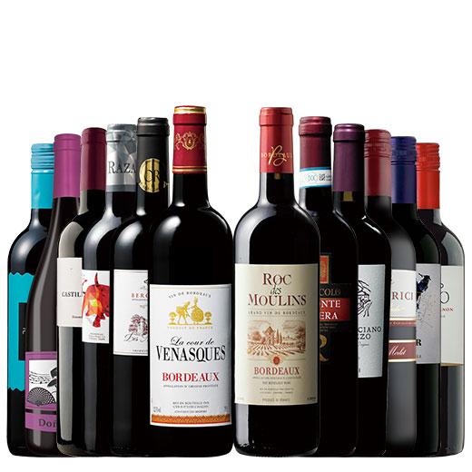 三大銘醸地金賞入り!世界選りすぐり赤ワイン12本セット 赤ワインセット 金賞 ボルドーワイン イタリア カベルネ