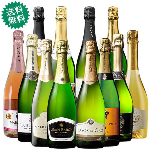 シャンパーニュ製法カバ6本を含む欧州銘醸3カ国泡12本セット スパークリングワイン