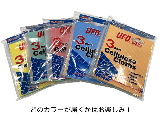 ★ 31%OFF! モノプリ特大バッグ付! ラッキーバッグ 楽しくお洗濯&お掃除10点セット 人気アメリカ雑貨まとめ買い福袋 【特別送料無料】