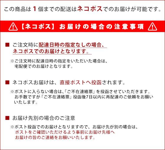 ★ モノプリ ショッピングバッグ 特大 エコバッグ MONOPRIX フランス直輸入!