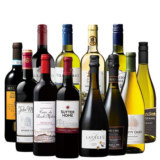 世界のよくばりパーティーボックス赤白泡12本セット ワインセット 金賞 スパークリングワイン 赤ワイン 白ワイン 赤白泡