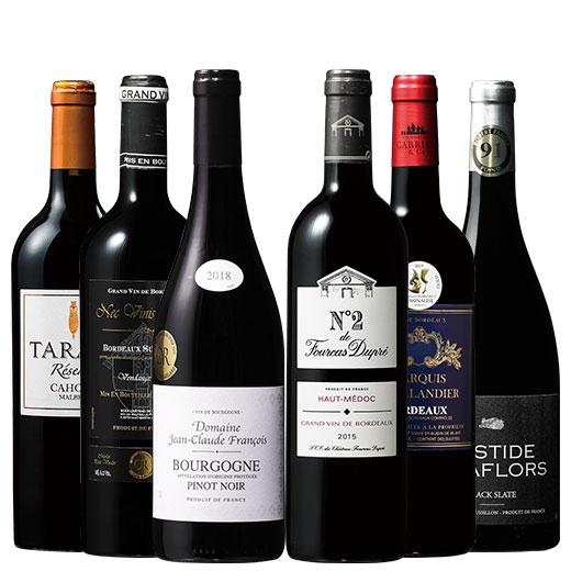 格上産地&熟成ボルドー入り!フランス各地格上赤ワイン6本 赤ワインセット ボルドーワイン ブルゴーニュ カベルネ