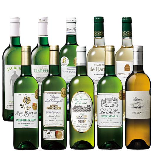 トリプル金賞&ダブル金賞&格上入り!ボルドー金賞白10本セット ワインセット ボルドーワイン 白ワイン