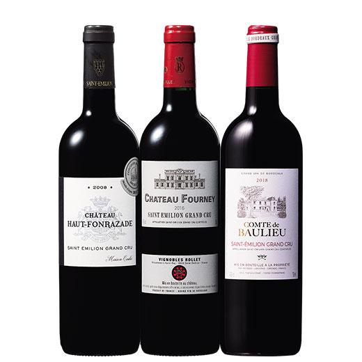 ボルドー右岸世界遺産サンテミリオン・グラン・クリュヴィンテージ飲み比べ3本セット 赤ワイン