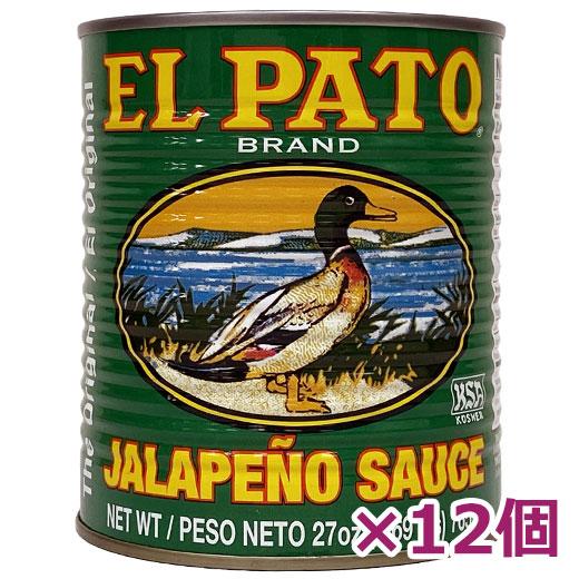 ★ 20%OFF! サルサ ハラペーニョソース 27oz / 765g ×12缶セット EL PATO