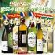 超有名ワインモンペラ入り!欧州3大銘醸地金賞・高評価白ワイン8本セット ワインセット ボルドー モンペラ モン・ペラ