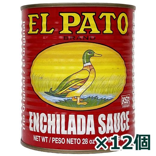 ★ 20%OFF! エンチラーダソース 28oz / 794g ×12缶セット EL PATO エルパト