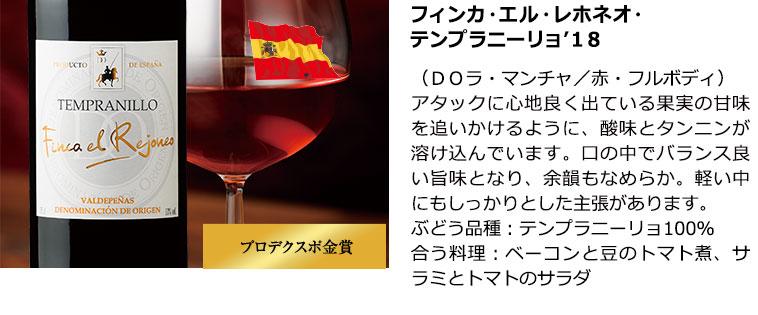 3大銘醸地すべて金賞&高評価!格上赤ワイン8本セット 赤ワインセット ボルドーワイン カベルネ
