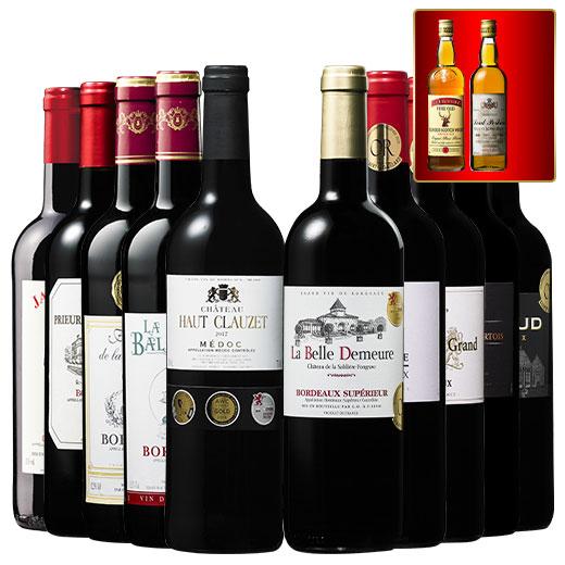 3冠金賞&格上メドック入り!ボルドー金賞赤ワイン10本&ウイスキー2本セット ワインセット 金賞 赤ワイン