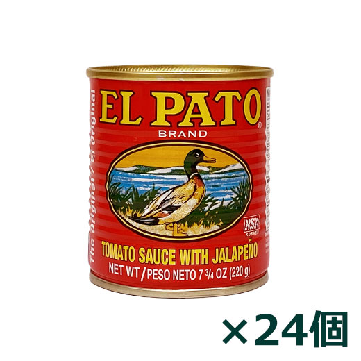 ★ 20%OFF! ハラペーニョ トマトソース 7.75oz / 220g ×24缶セット EL PATO エルパト
