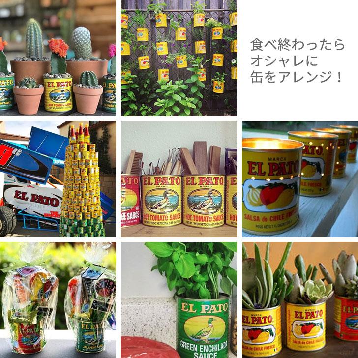 ★ 20%OFF! ホットトマトソース 28oz / 794g ×12缶セット EL PATO エルパト