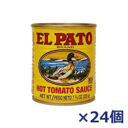 ★ 20%OFF! ホットトマトソース 7.75oz / 220g ×24缶セット EL PATO