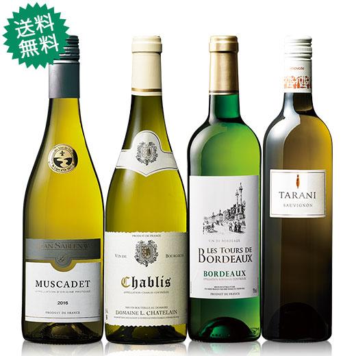 シャブリ入り!フランス各地白ワイン4本セット ワインセット 金賞 ボルドーワイン