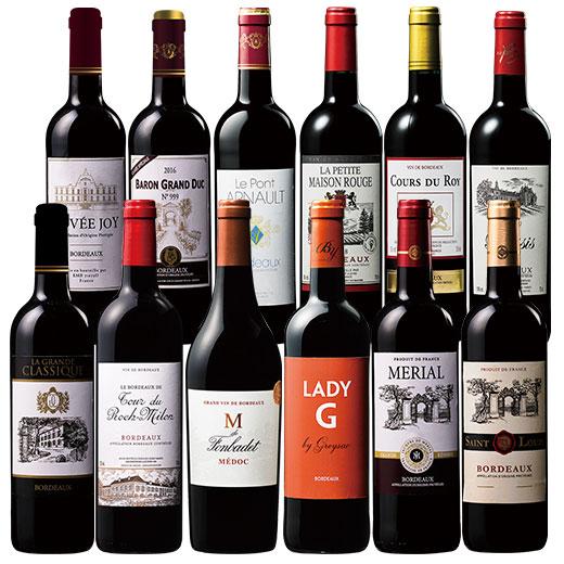 ボルドーお得赤12本セット 赤ワインセット ボルドーワイン カベルネ