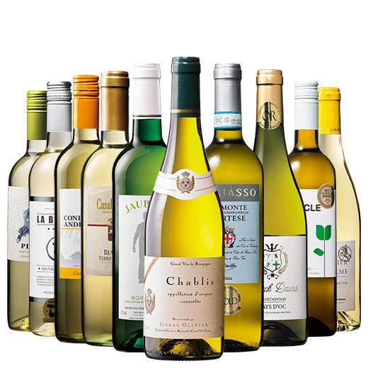シャブリ入り!世界の辛口白ワイン10本セット ワインセット ボルドーワイン 白ワイン