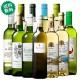 世界選りすぐり白ワイン11本セット ワインセット 金賞 ボルドーワイン シャルドネ