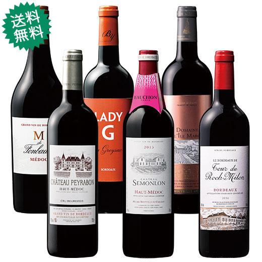 すべて樽熟成!ワンランク上のボルドー赤ワイン6本セット 赤ワインセット 金賞 カベルネ