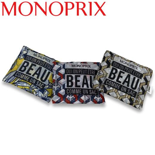 ★ NEW! モノプリ エコバッグ 限定柄 ブルーダイヤモンド MONOPRIX フランス直輸入!