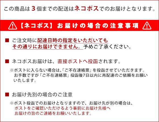 ★ モノプリ エコバッグ ゴールド MONOPRIX フランス直輸入!