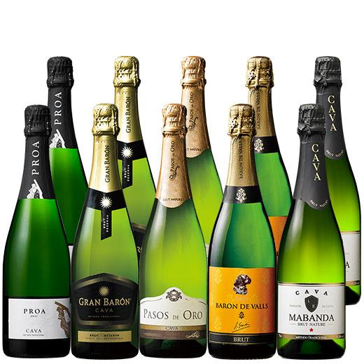 すべて本格シャンパン製法カバ!ダブル金賞入り!厳選辛口スパークリング5種10本セット ワインセット スパークリングワイン