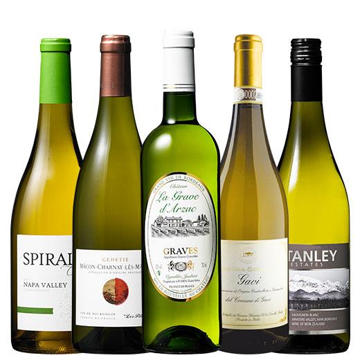 ブルゴーニュ&カリフォルニアのシャルドネ入り!世界各地格上白ワイン5本セット ワインセット ブルゴーニュ 白ワイン